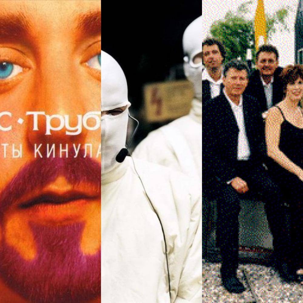 23:45 feat. 5ivesta family (из ВКонтакте)